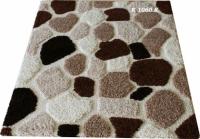 Машинни килими с модерна шарка 120х170см