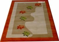 Гладък машинен килим