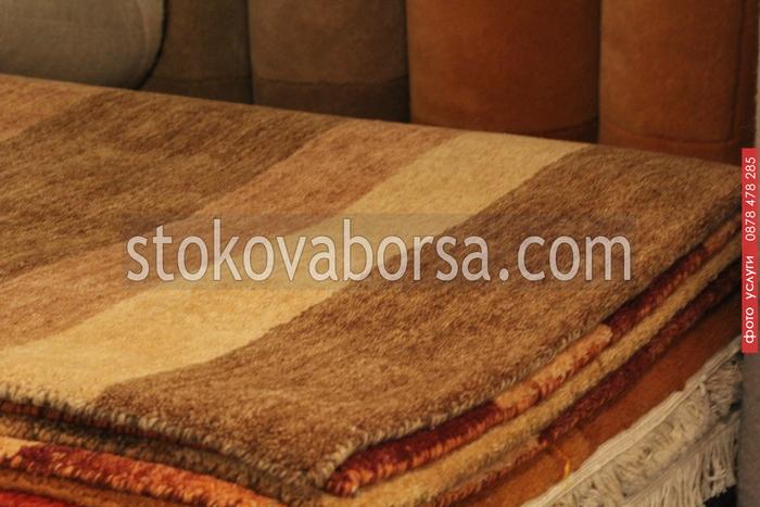 Ръчно вързани килими с различни форми